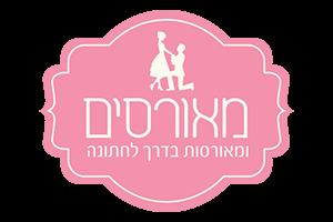 לוגו אתר מאורסים מאורסות בדרך לחתונה